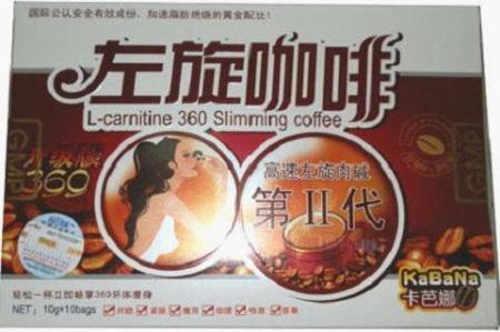 左旋肉碱360减肥咖啡瘦身技术,何炅女性朋友使
