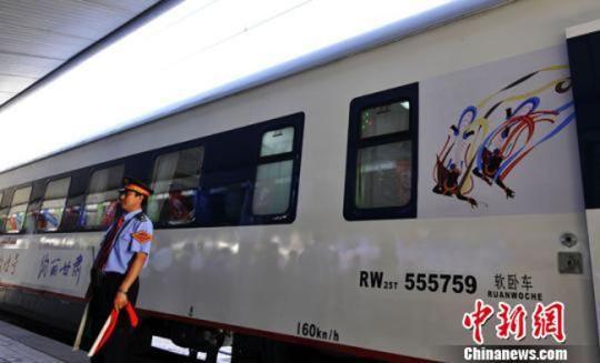 """资料图。甘肃首趟""""敦煌号""""旅游列车从兰州始发,列车上上演的敦煌舞蹈""""飞天""""吸引旅客,满足游客个性化需求。 杨艳敏 摄"""