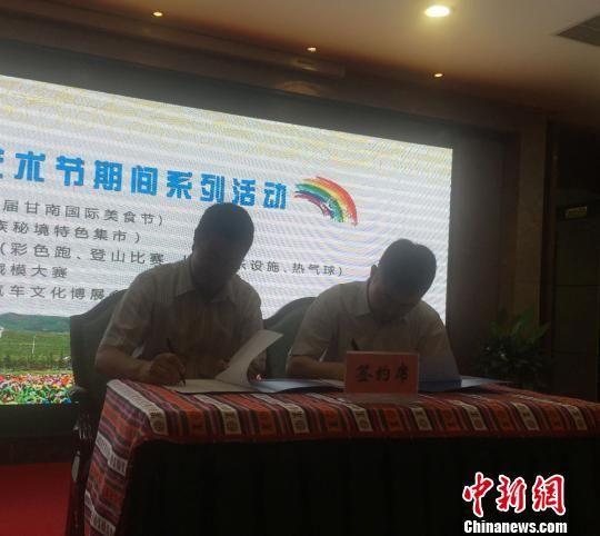 图为合作市副市长张亮与旅行社签订旅游框架协议。 崔琳 摄