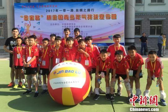 图为参加气排球比赛的运动员合影。 刘玉桃 摄