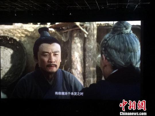 图为电影《皇甫谧》首映现场。 徐雪 摄