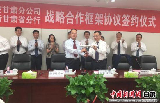 图为东航甘肃分公司为工商银行甘肃省分行赠送飞机。