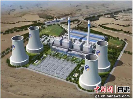 图为甘肃电投常乐电厂效果图。