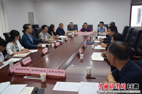 协调省分行条线处室帮助通渭县支行解决实际困难。