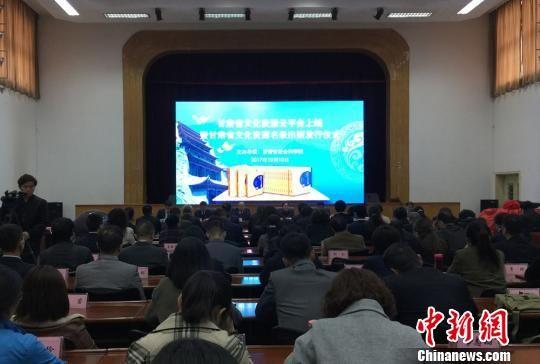 10月10日,首批30卷(共50卷)《甘肃省文化资源名录》出版发行。 刘薛梅 摄