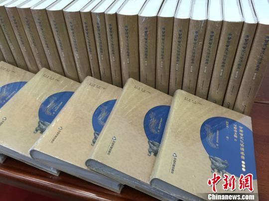《甘肃省文化资源名录》是目前涉及领域最宽、国内唯一出版的数量最多的文化资源系列丛书。 刘薛梅 摄