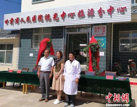 图为甘肃省人民医院视光中心临潭分中心在当地成立并投入使用,填补了甘南藏区眼病防治和视光学的空白。 钟欣 摄
