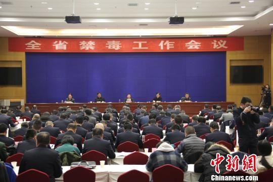 12月20日,甘肃省禁毒工作会议在兰州召开。图为会议现场。 崔琳 摄