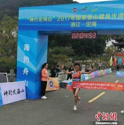 资料图:邱旺东于浙江定海参加2017年国家登山健身步道联赛总决赛,冲刺夺冠。受访人提供