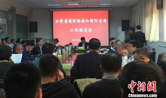 12月27日,甘肃省国际陆港和国际空港工作推进会在兰州国际港务区举行。图为会议现场。 杜萍 摄