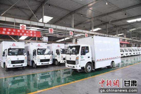 图为兰州兰石集团兰驼农业装备有限公司转型生产的新能源物流车。杨艳敏 摄