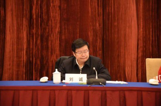 甘肃省人社厅党组成员、副厅长刘诚出席会议并讲话。