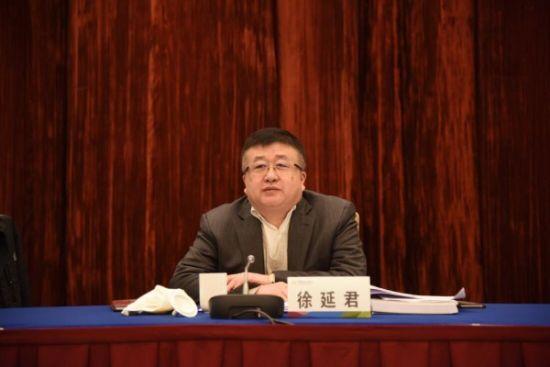 人社部社保中心巡视员徐延君出席会议并讲话。