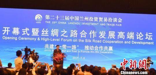 甘肃探索内外贸融合发展 冀提升对外开放水平
