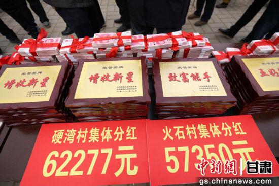 即将分发的分红资金与奖牌 刘辉 摄。