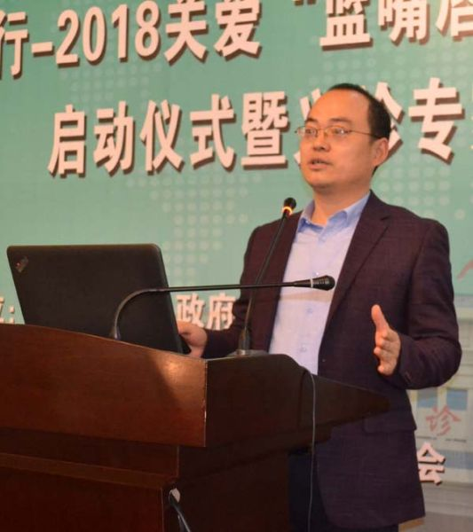 甘肃省人民医院核医学科主任王海军作报告