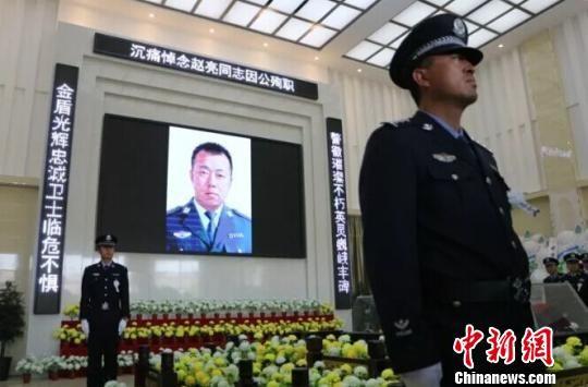 4月22日上午10时,甘肃平凉崆峒公安分局为因公殉职辅警赵亮同志举行遗体告别仪式。平凉市公安局供图