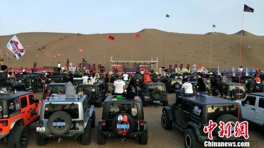 丝绸之路马帮大会沙漠开赛 助力敦煌户外旅游开发