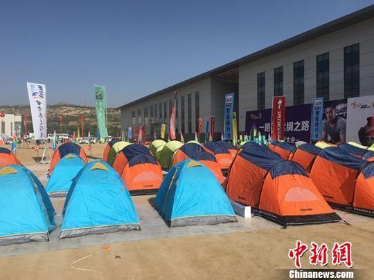 5月12日至13日,甘肃省定西市临洮县举办丝绸之路国际露营大会,900余名户外健身、自驾露营、运动休闲爱好者齐聚一堂。 张婧 摄