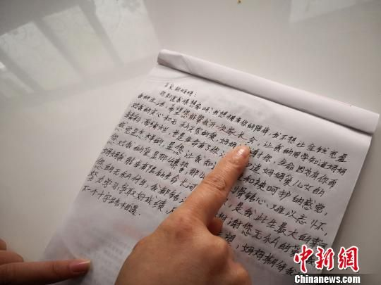 """图为兰兰写给柳文涛的信:""""希望妈妈帮我开一次家长会""""。 魏建军 摄"""