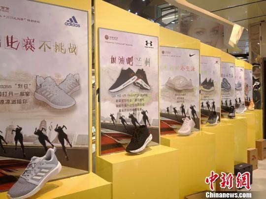 图为体育用品展示。 刘薛梅 摄