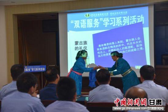 图为肃北县国税局开展的双语培训。通讯员 唐雪艳 摄