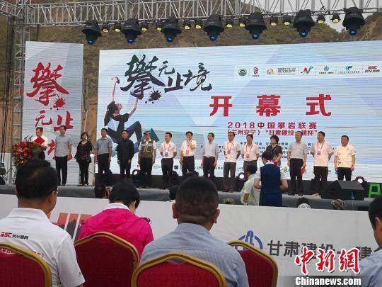 6月15日,2018中国攀岩联赛首站比赛在甘肃兰州市安宁区开幕。 刘薛梅 摄