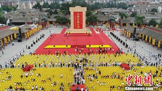 6月22日,2018(戊戌)年公祭中华人文始祖伏羲大典在甘肃天水举行。 钟欣 摄