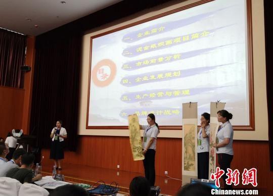"""7月18日,第三届""""中国创翼""""创业创新大赛甘肃省总选拔赛开幕式在兰州大学启动。本次选拔赛汇集了甘肃各地119个创业创新项目,共300余名选手参加,包括创新项组目61个,创业组项目58个,参赛选手涵盖高校学生、返乡农民工等不同群体。 丁思 摄"""
