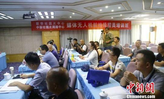 此次培训由来自全国十多个省市传媒行业的参训学员参加。 郭逸书 摄