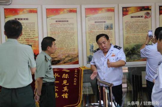 漳县税务局到漳县人武部开展慰问活动。