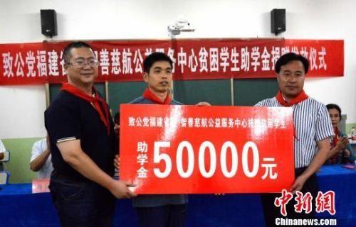 智善慈航公益服务中心向衙下中学捐赠贫困助学金。 张金川 摄