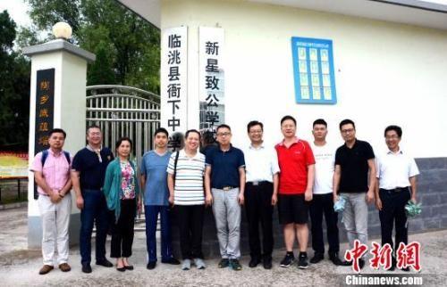 致公党福建省委帮扶小组考察定西教育帮扶工作。 张金川 摄