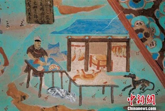 图为莫高窟第85窟《楞伽经变之肉坊》(晚唐)。唐五代至宋,肉食是敦煌人的饮食结构中一个重要组成部分。敦煌研究院供图