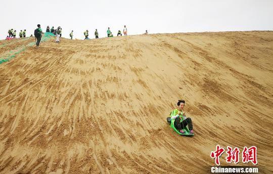图为滑沙项目得到营员们的青睐。 高展 摄