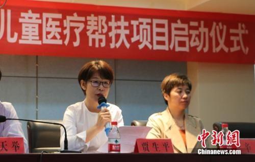 链家集团副总裁、公益负责人贾生平致辞