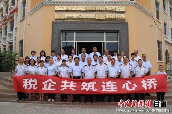 肃州区税务局第一支部与甘肃飞翔建业集团党委联合开展主题党日活动。