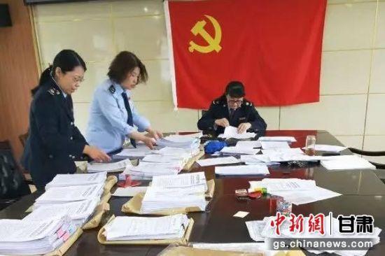 嘉峪关市税务局检查处理废旧物资虚开案件。