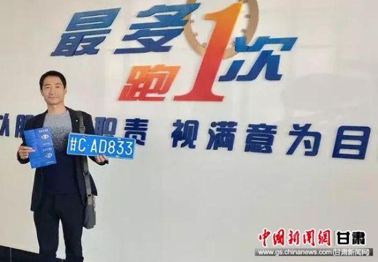 王先生购车后一次性办完上牌和缴税。