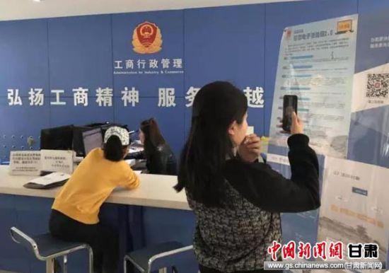 纳税人在工商所扫描电子税务局二维码。