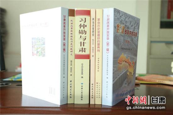 甘肃党史宣传工作达到了电视有图像、电台有声音、报刊有文章、网络有主页的效果。图为部分公开发表的书籍。