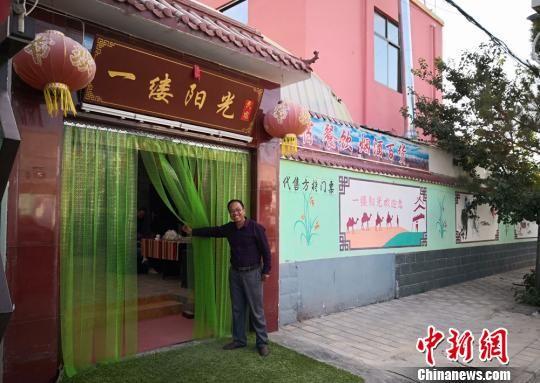 """图为当地村民将自家房屋装修成""""家庭旅馆"""",原滋原味的乡土风格受到游客喜爱。 丁思 摄"""
