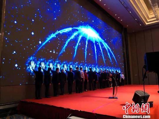 专家共同开启合作共建、携手发展的新征程。 刘薛梅 摄