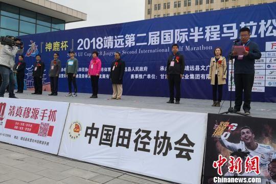 """图为""""神鹿杯""""2018中国?靖远第二届国际半程马拉松赛于甘肃省白银市靖远县开跑。 刘玉桃 摄"""