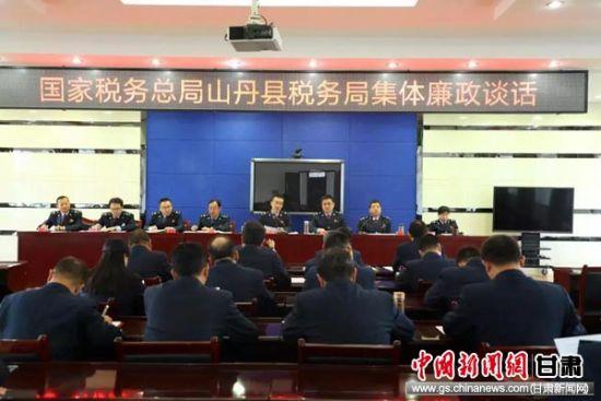 同县局全体中层干部举行廉政谈心谈话。