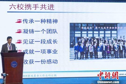 """图为李政道图书馆馆长陈进展示""""䇹政基金""""二十年来取得的各项成果。 钟欣 摄"""