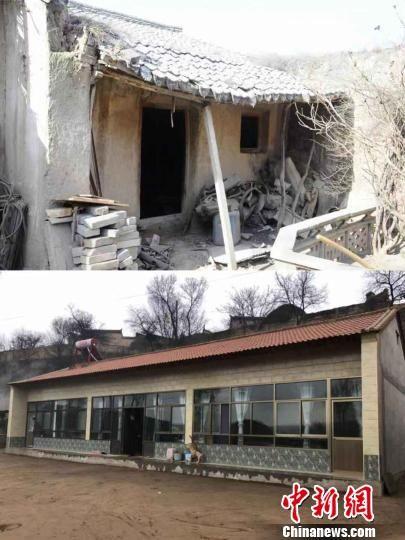 源源家住房改造前后。 王祖敏 摄