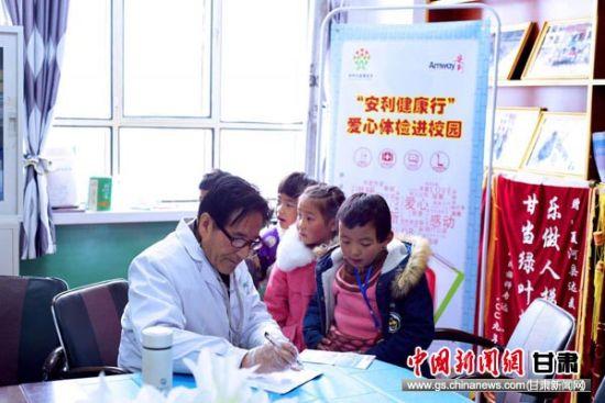 图为孩子们正在体检。