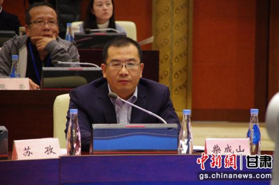 甘肃永诚财税沙龙秘书长柴成山发表讲话。