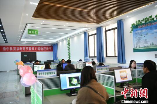 图为榆中县电子商务中心。 赵江梅 摄